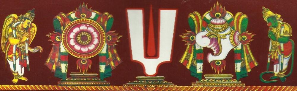 AZHWAR AND ACHARIYARGAL VARUSHA THIRUNATCHATHIRAM
