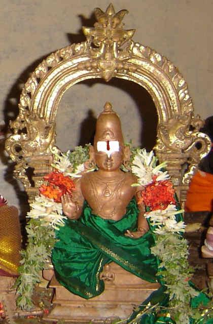 namjeeyar