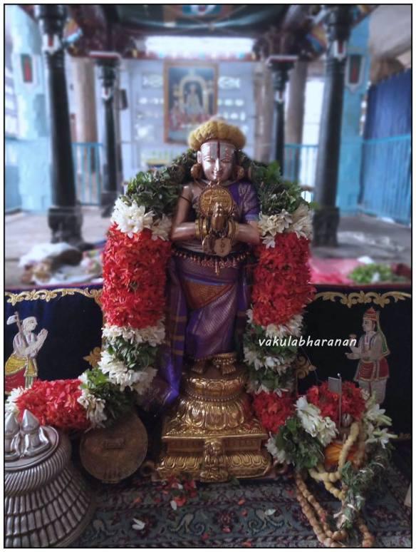 Thirupanazhwar, Urayur